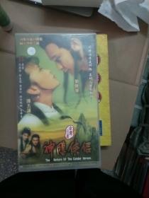 神雕侠侣 DVD 全新未拆封 【144】