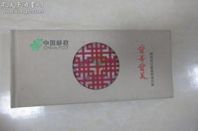 布面硬壳精装明信片册·晋善晋美(20张铜奔马邮票)