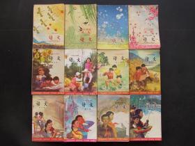 80后八九十年代语文书人教版原版老课本六年制小学课本语文一套全 一二册三色版 品相好