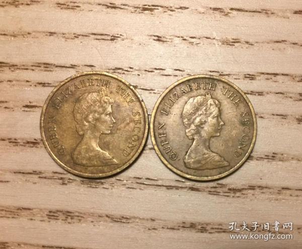 英殖时期香港1毫硬币2枚伊丽莎白女王头像(鄙视卖假币的)