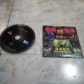 游戏光盘【暑期风暴 第IV辑】1张CD