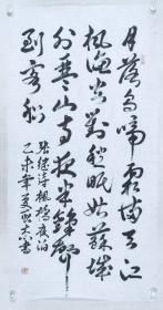 【卫士之光展览作品】王耿杰书法作品《月落乌啼霜满天》一幅(纸本软片,约7.87平尺,钤印:王耿杰印)HXTX207228