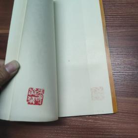 敦煌印集-20开89年一版一印