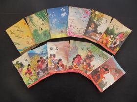 80后版八九十年代老课本小学语文书六年制小学课本语文一套全