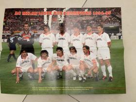 足球海报  1995欧冠 AC米兰/西蒙尼