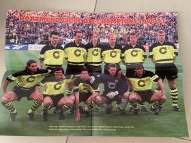 足球海报  1997欧冠 多特蒙德/穆勒