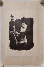 """宋广训:《红岩》插图宣传画片一张,如图。宋广训(1930.9—)河北霸县人。擅长版画。1947年入国立北京艺专,1951年毕业于中央美术学院。四川美术家协会一级美术师。作品《嘉陵春晓》、《 红军过雪山》、《昙花》、《京剧穆桂英》、《雁翎队捷归》、《勇毅的中国妇女》、《绿 色的早晨》、《雪山建站》等入选全国美展,作品为中国美术馆、中国革命历史博物馆收藏 ,曾获""""鲁迅版画奖""""。"""