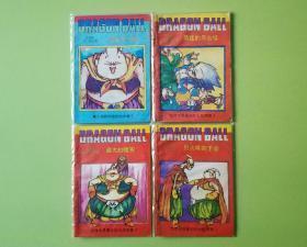 七龙珠甘肃版 救世主出场+龙珠世界最后的大结局卷1.2.3 共四本合售 魔人布欧和他的伙伴卷5 勇猛的贝吉塔 最大的赌塞 贝吉塔的主意