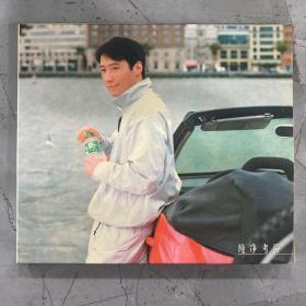 乐百氏•黎明 纯净考验 VCD