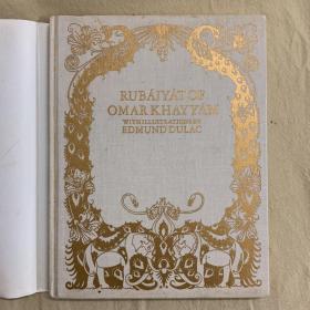 The Rubaiyat of Omar Khayyam      (  鲁拜集 )  Edmund Dulac 杜拉克20幅整页插图