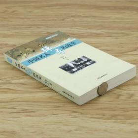 中国名人绰号的故事 中国古代官吏奸臣昏君近现代政商文化界名人老一代革命家港台名人外号别称书籍