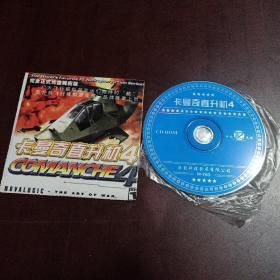 游戏光盘[ 卡曼奇直升机4 】1张CD