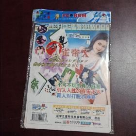 游戏光盘[ 雀帝10凌辱 】2张CD