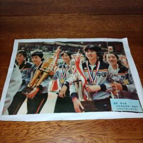 怀旧剪报一张:1981年中国女排力战各国强手,获得第三届世界杯冠军(郎平)