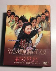 杨门虎将 苏有朋 蔡琳 连续剧 dvd 电视剧 17碟  33集