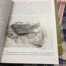 中国画专业的人物写生