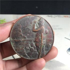 日本回流 铜器 纪念章