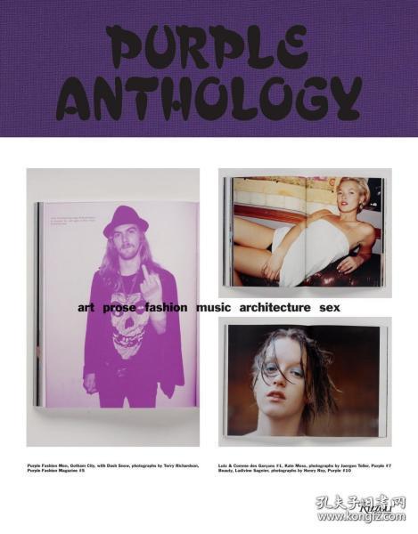 Purple Anthology