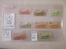 伪航,日元航空8枚邮票