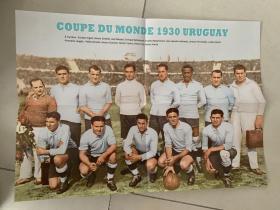 足球海报  1930世界杯 乌拉圭/纳萨兹