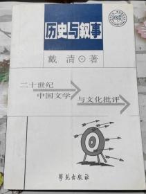 简明基础标准实用手册【内无写划】