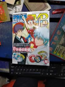 动感新势力)动新dvd.cd 2010 春新番组动画特辑  (3碟全+2胸章 无海报