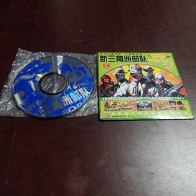 游戏光盘【新三角洲部队 】1张CD
