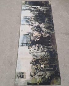 毛主席文革刺绣织锦画丝织画遵义会议红色收藏