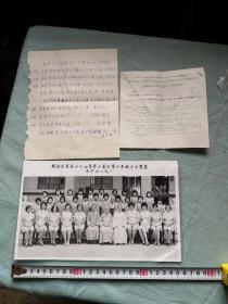 1984年香港宝觉女子职业学校照片资料三张