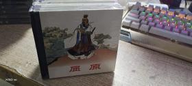 屈原+五龙山+加令记+后羿射乌+石碣村 闹江州+鸡毛信(套装共6册)