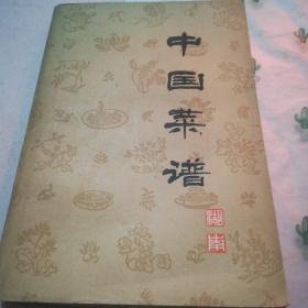 中国菜谱。湖南。