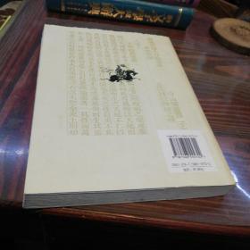 太白阴经新说      2008年一版一印仅印6000册