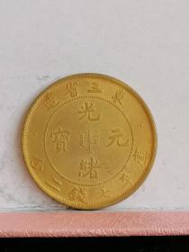 珍稀金币金元1002【】
