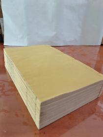 清代嘉庆五年(1800)王引之撰阮元编辑,木刻本,易经学传著《皇清经解》零种《易义别录》全套8册,无函套