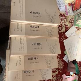 《资中筠自选集》全五册