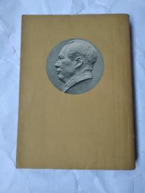 毛泽东军事文选(1961年一版一印)附一枚书签