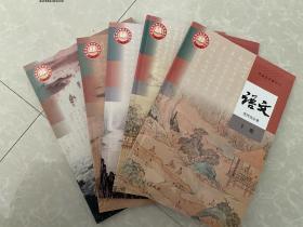 新版人教版高中语文书全套5本课本教材教科书 人民教育出版社