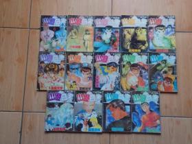 幽游白书(第4-17卷)15册合售,详细见图