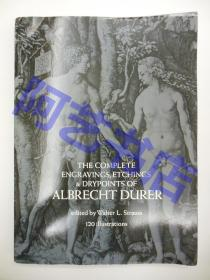1972年《The Complete Engravings, Etchings and Drypoints of Albrecht Dürer 》。丢勒铜版画、蚀刻版画全集