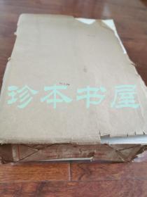 宣纸 1963年代福建产 白连纸(甲DF201)竹纸  600枚