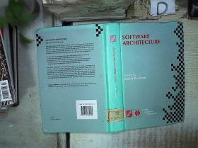 SOFTWARE ARCHITECTURE 软件体系结构