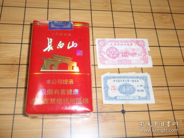 天津市地方粮票 壹市两 1960年 节约粮食 人人有责,河北省天津市第一商业局 布票(1960年一月至十二月底止)2枚合售!L3