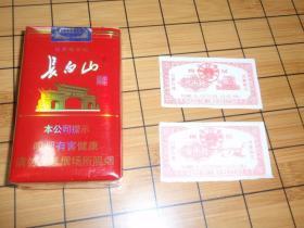 四川省棉布购买证(1956年九月至1957年八月底止)2枚合售!L3