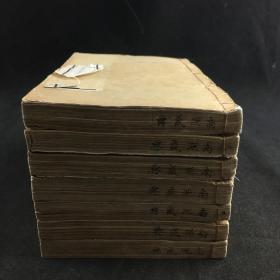 《南巡盛典》存七册 17至120卷,清光绪 点石斋 石印本,多版画,缺第一册!!!