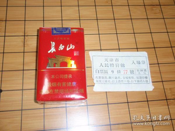 50.60年代老门票:天津市人民体育馆 入场券  L3