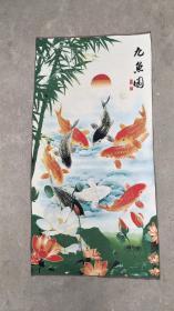 织锦布画九鱼图