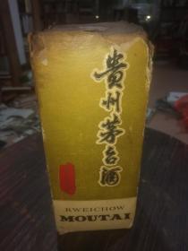 八十年代左右贵州飞天茅台酒瓶一个带原盒装   53度  保真