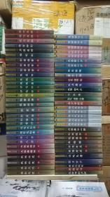 古龙作品集5册