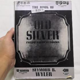 the book of old silver english American foreign(银标查询和银器收藏)