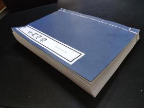 奇门心悟,古本奇门法术手抄秘籍,九十四筒子页,一百八十八面超厚册,前后无蛀完整无缺,失传奇门遁甲古本。